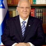 800px-Reuven_Rivlin_as_the_president_of_Israel